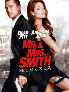 映画Mr&Mrsスミス