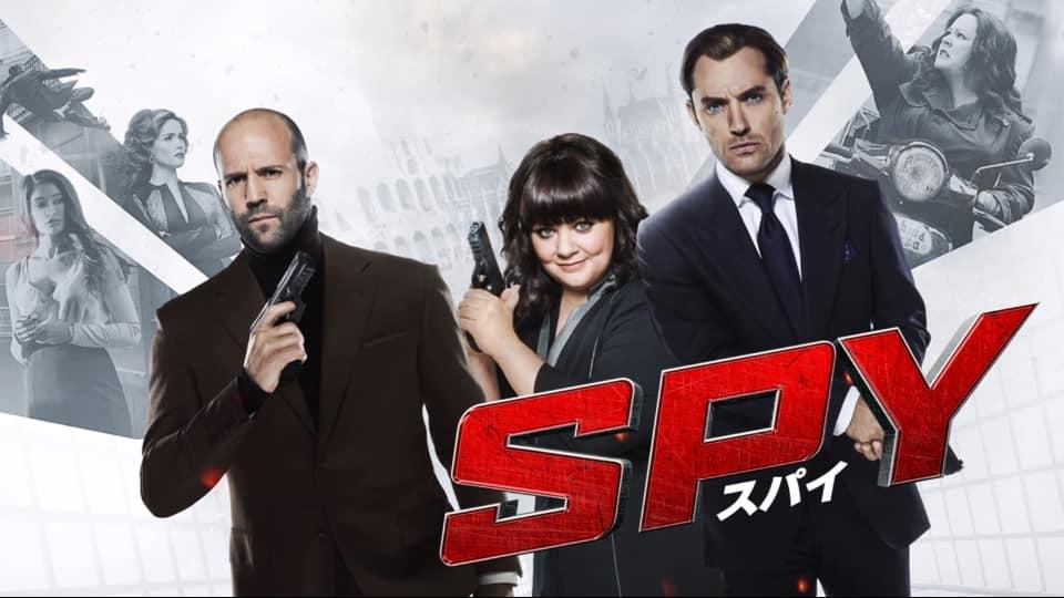 映画SPY
