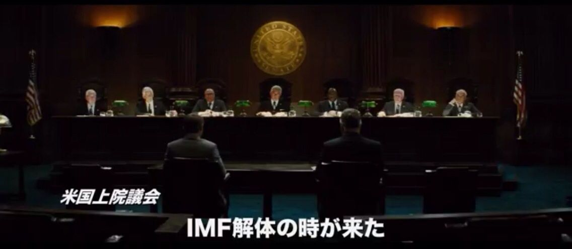 IMF解散の決議